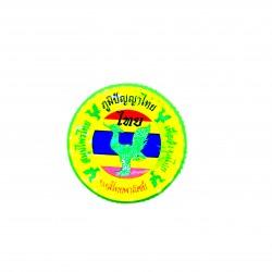 Bylinný osvěžovač vzduchu Hong Thai